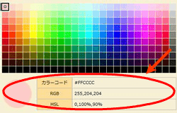 Datos de color